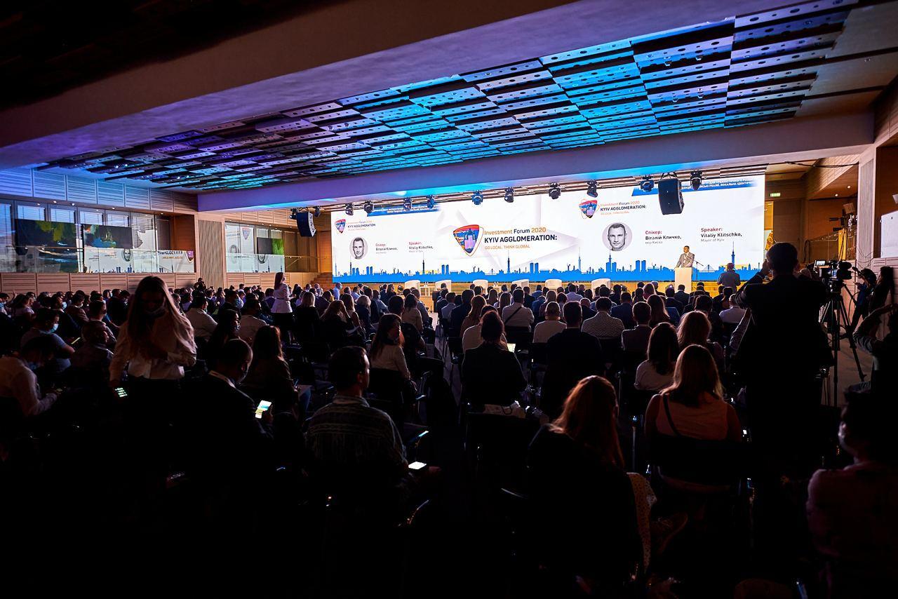 😎 «Investycijnyj forum Kyjeva 2020»: jak projšov zahid ta ščo na ńomu obgovorjuvaly