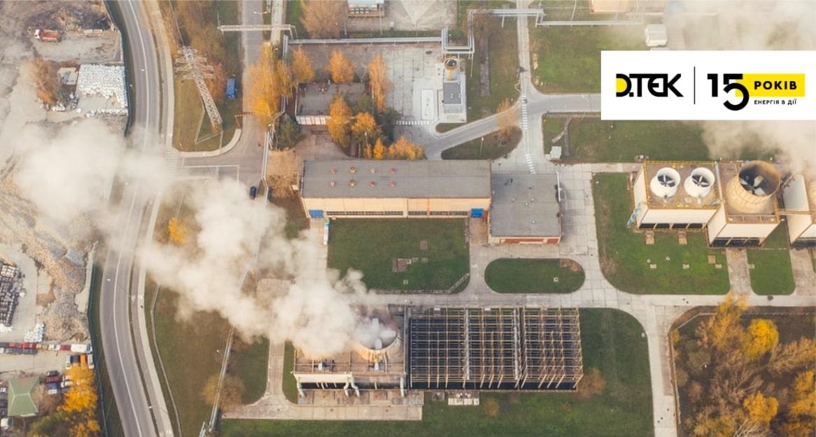 ♻️ Green Deal у кожен дім: як бізнесу скоротити викиди CO2 в атмосферу та стати екологічним