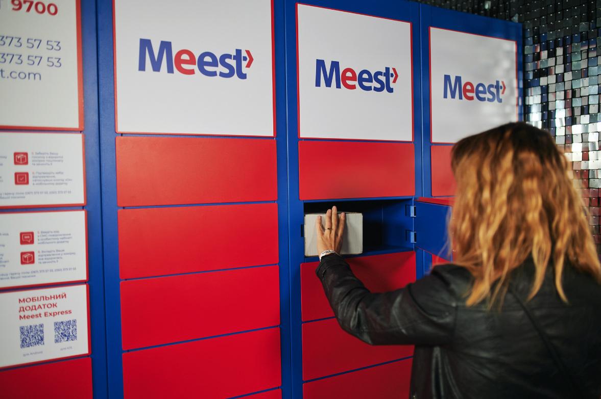 📫 Meest zapustyly bezkontaktnu vidpravku posylok čerez poštomat