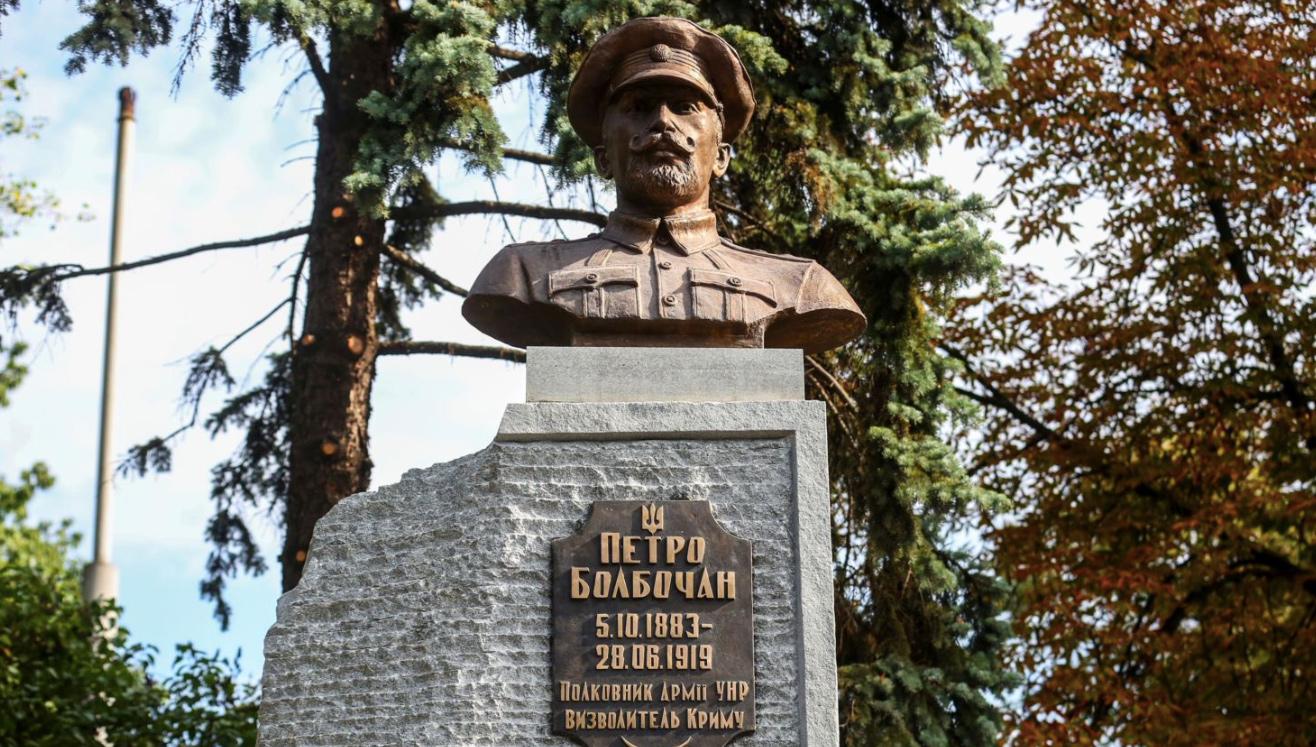👨🏻✈️ «Визволитель Криму»: у Києві встановили пам'ятник Петру Болбочану