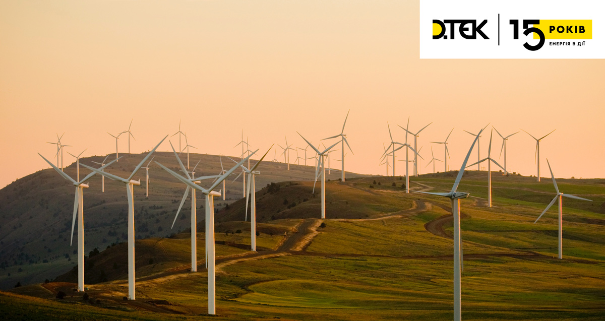 🏆 Підсумки екологічного конкурсу для підприємців ClimateLaunchpad — Україна потрапила до фіналу