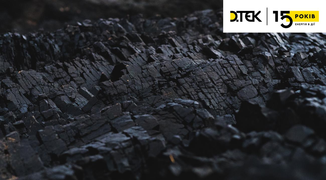 🤝 Запустили «платформу обміну знань» між вугільними регіонами Польщі та України