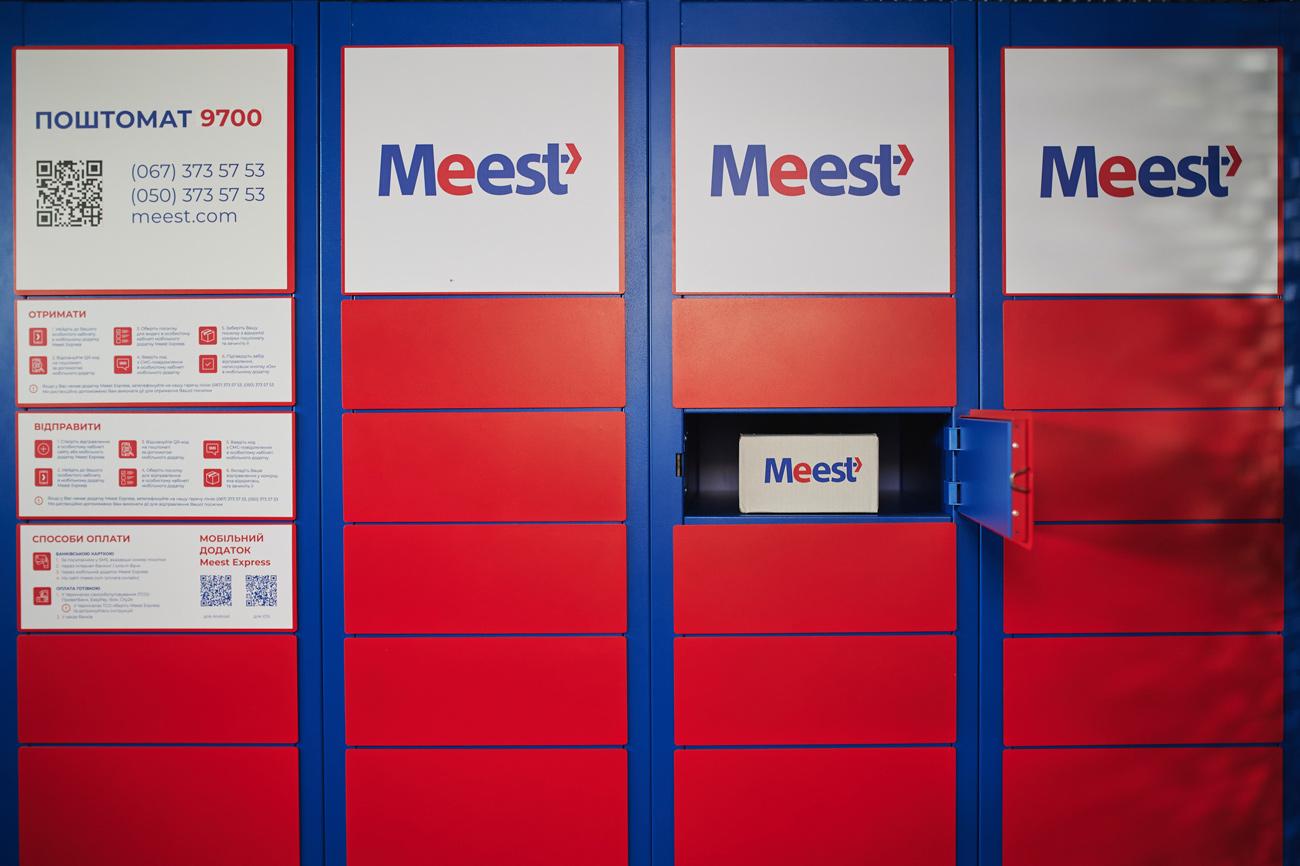 📦 Meest запустили доставку поштоматами лишень за 5 годин у будь-яку точку Києва