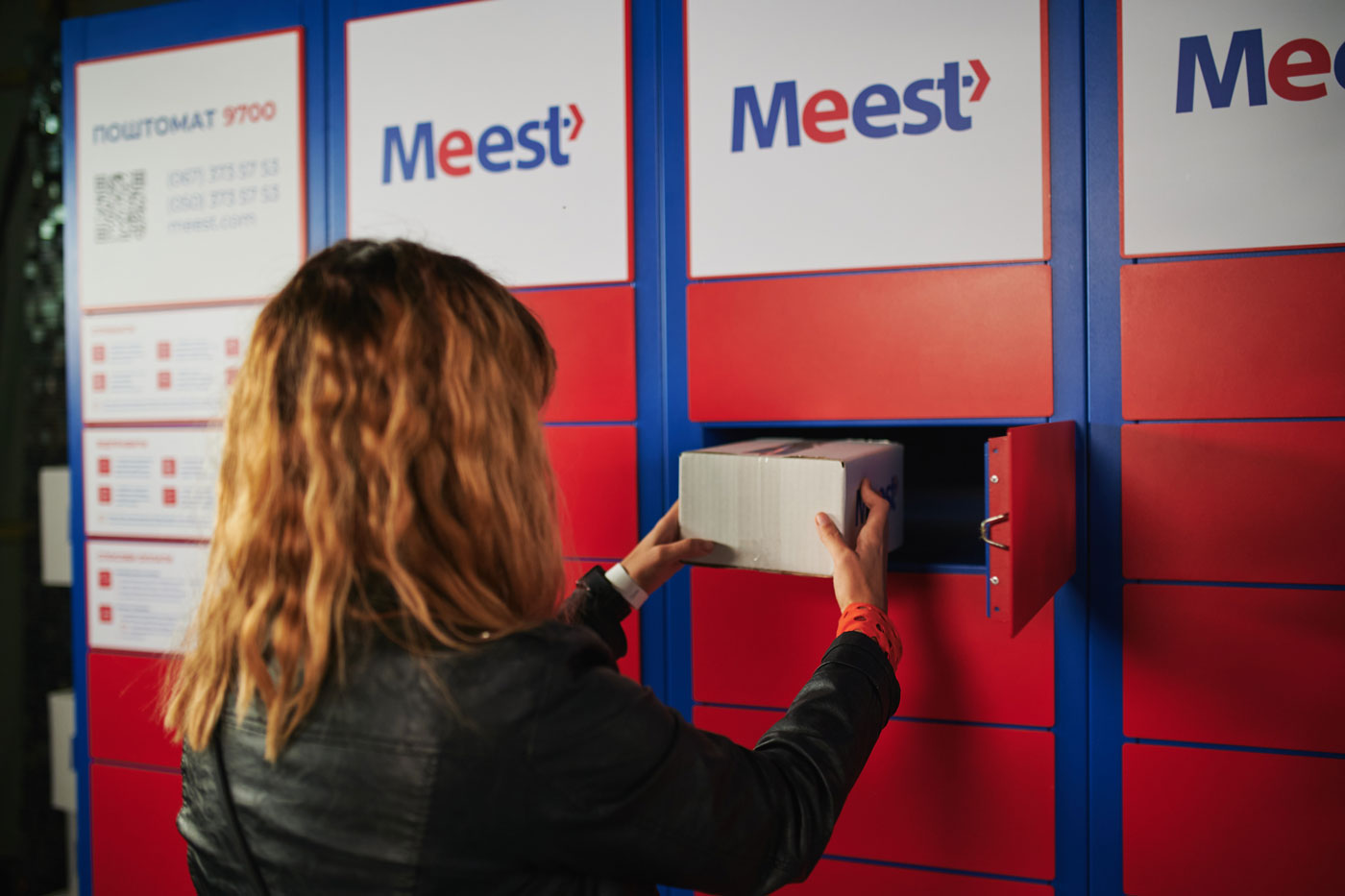 Otrymaty posylku Meest u poštomati
