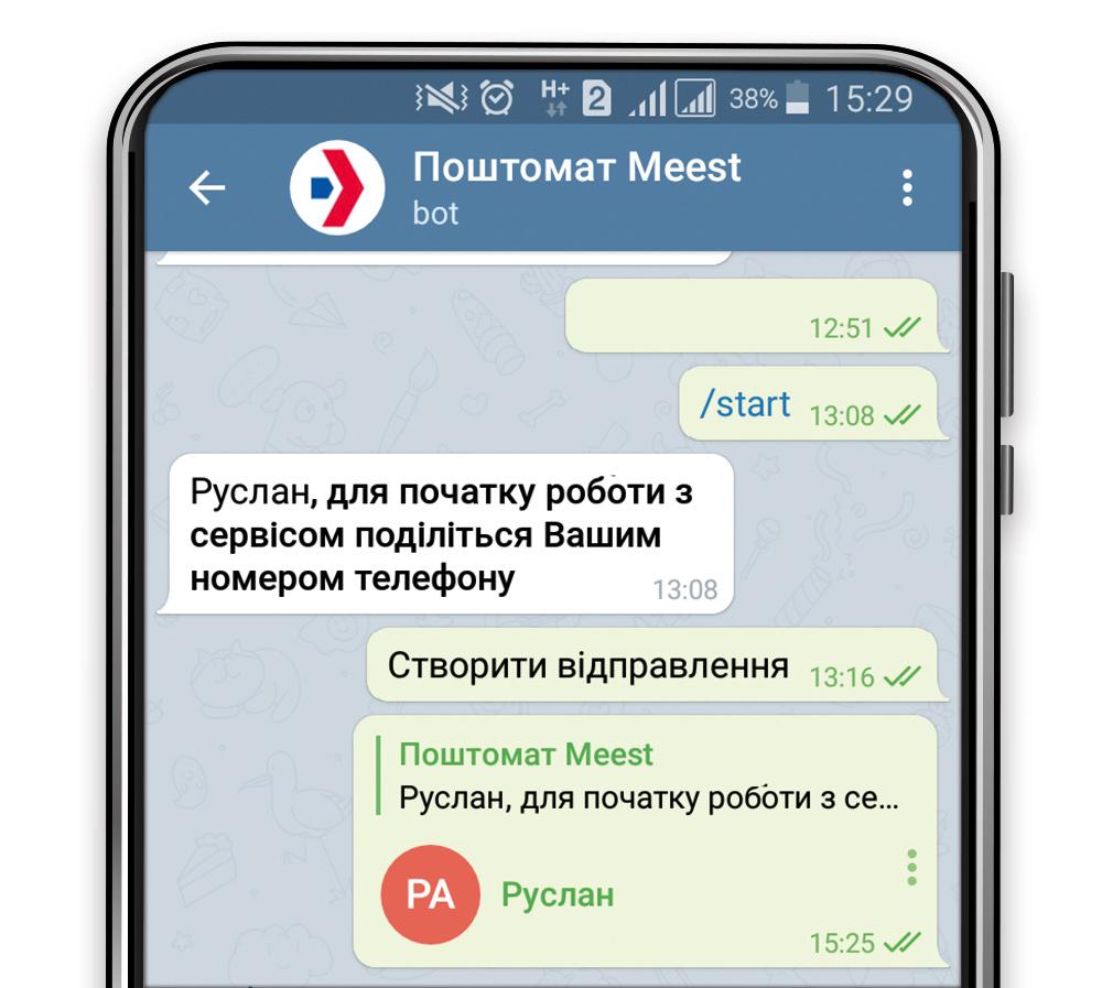 Čat-bot Meest u Telegram