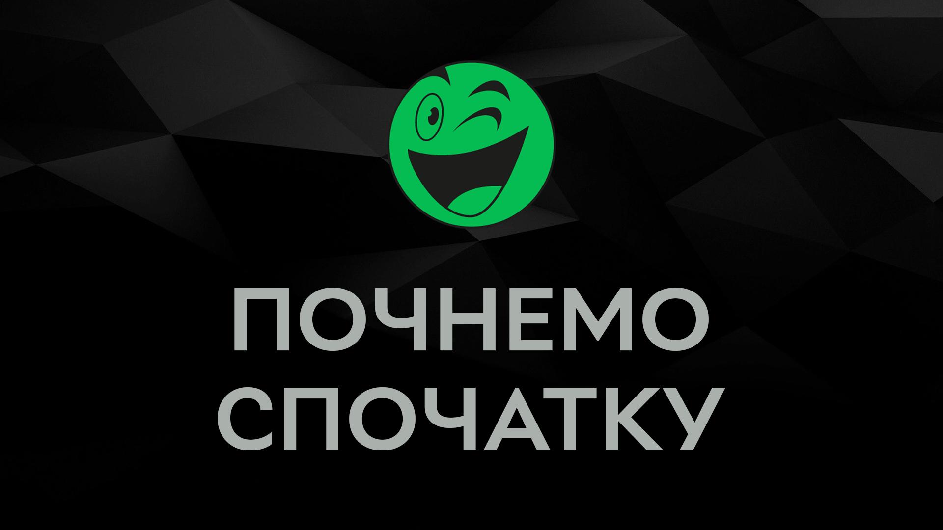 💙💛 ROZETKA повністю перевела свій YouTube-канал на українську мову