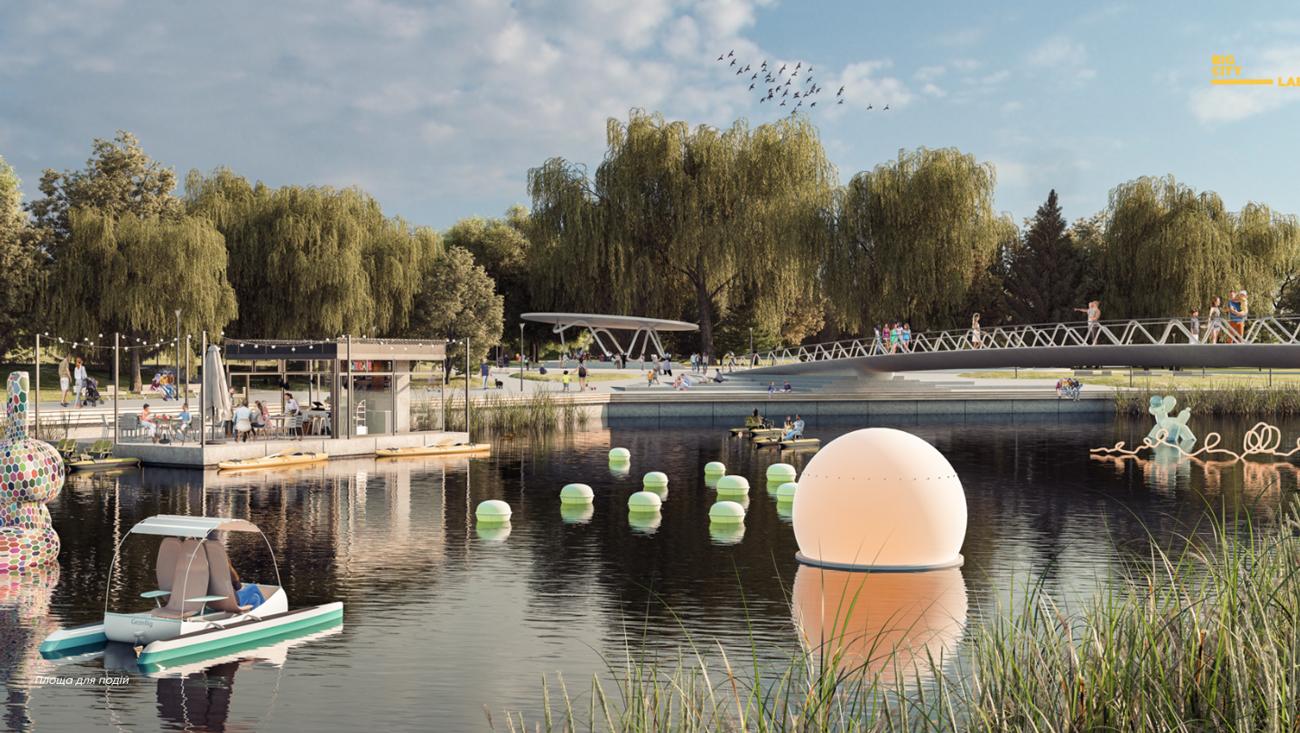 🌳 Презентували концепцію оновлення парку в Маріуполі — перша черга вже цього року