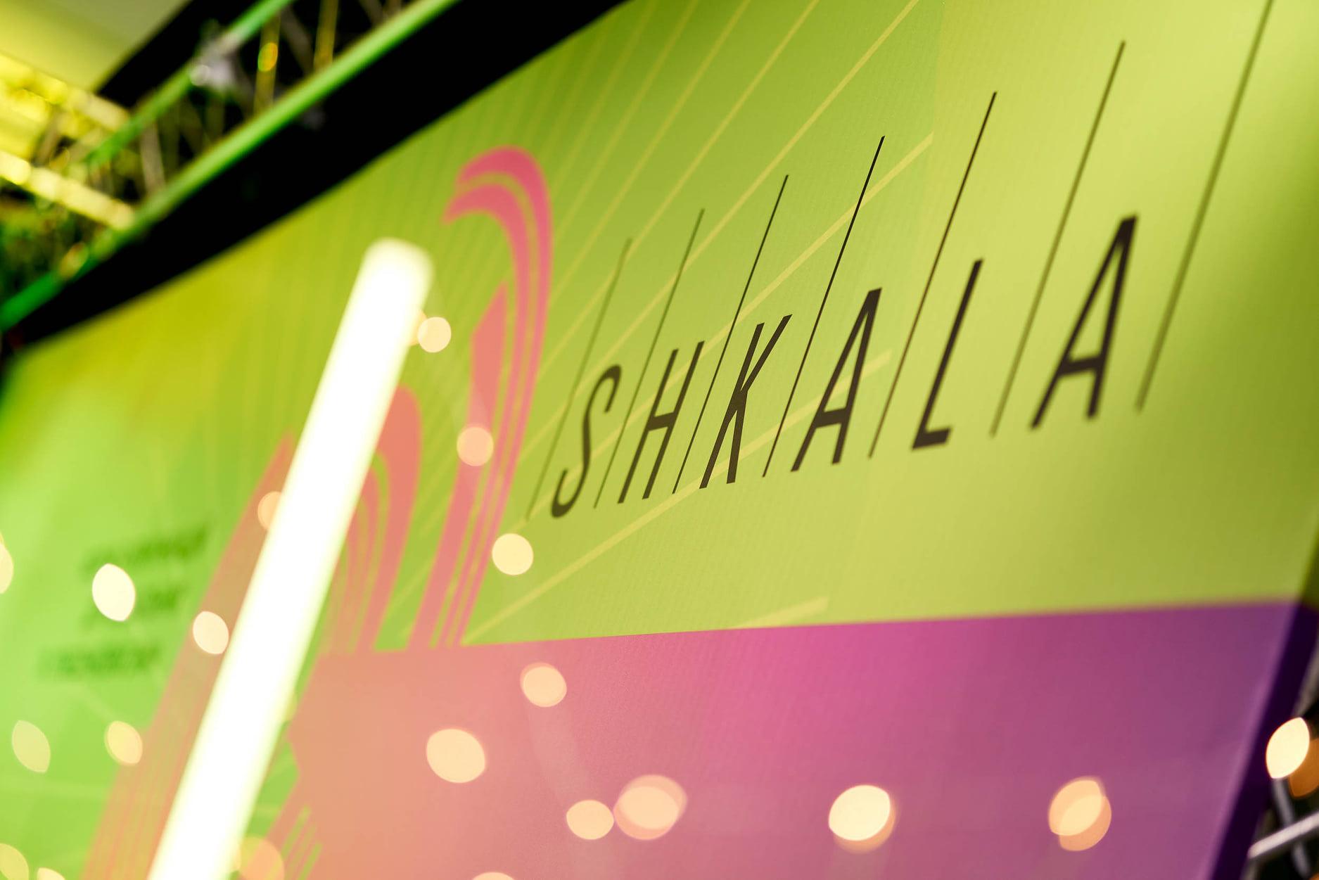 💼 Про що говорили на SHKALA 2021: підсумки форуму