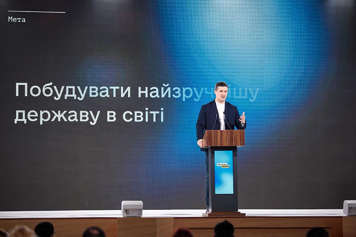 📈 Mincyfra: Dija City dozvolyť zbiľšyty dohody IT-galuzi v Ukraїni do $16,5 mlrd