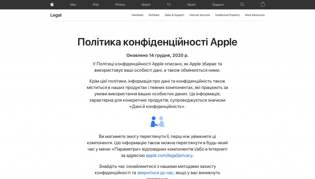 Ukraїnśka lokalizacija vid Apple