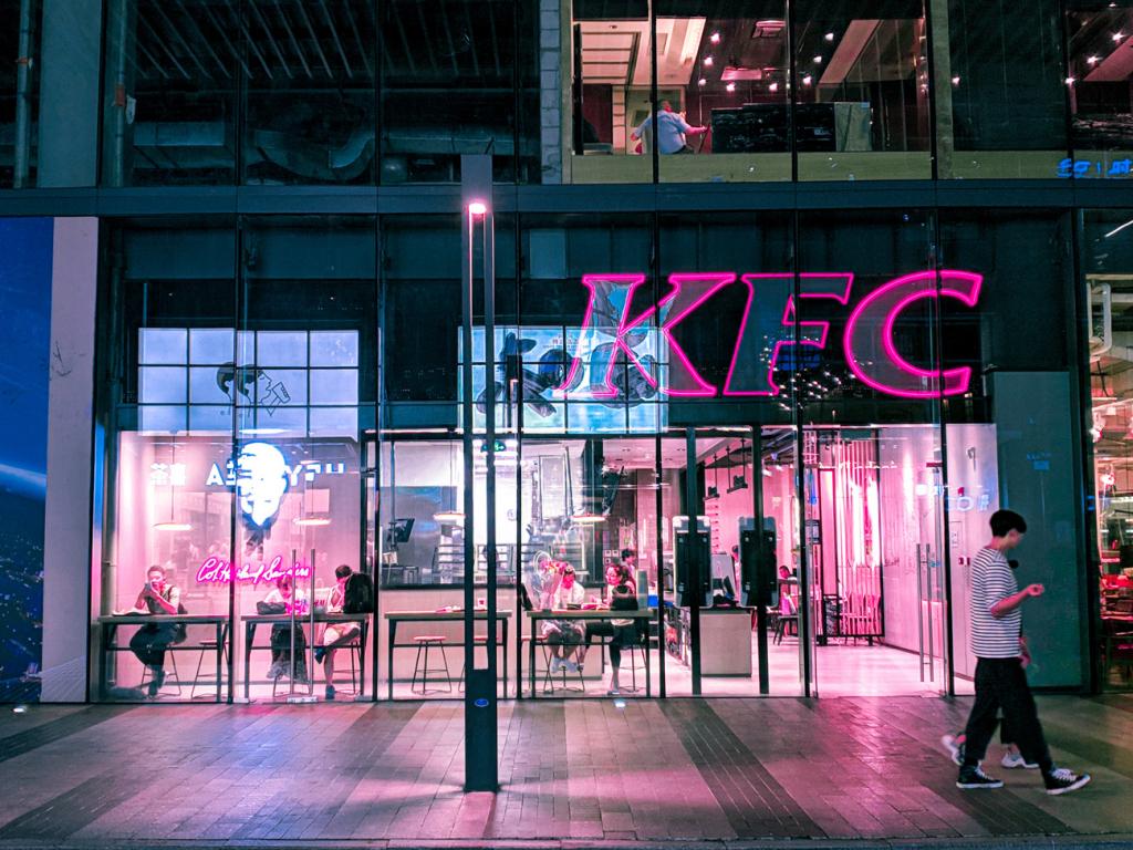 Криптовалюта від KFC