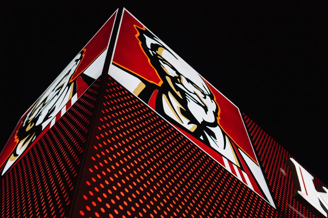 🍗 KFC у Білорусі створив свої власні токени