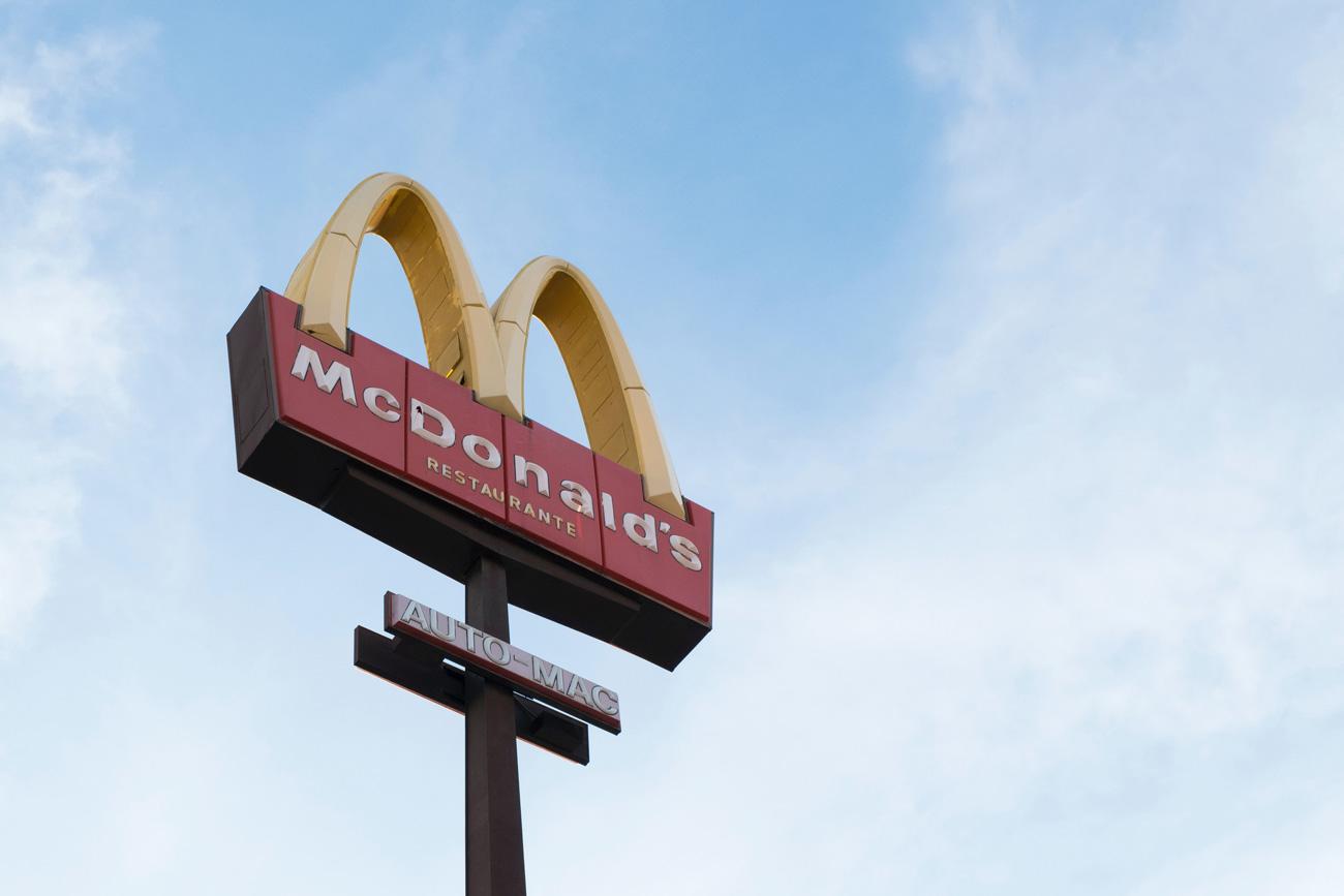 🤤 McDonald's відкриватиме нові заклади на заправках