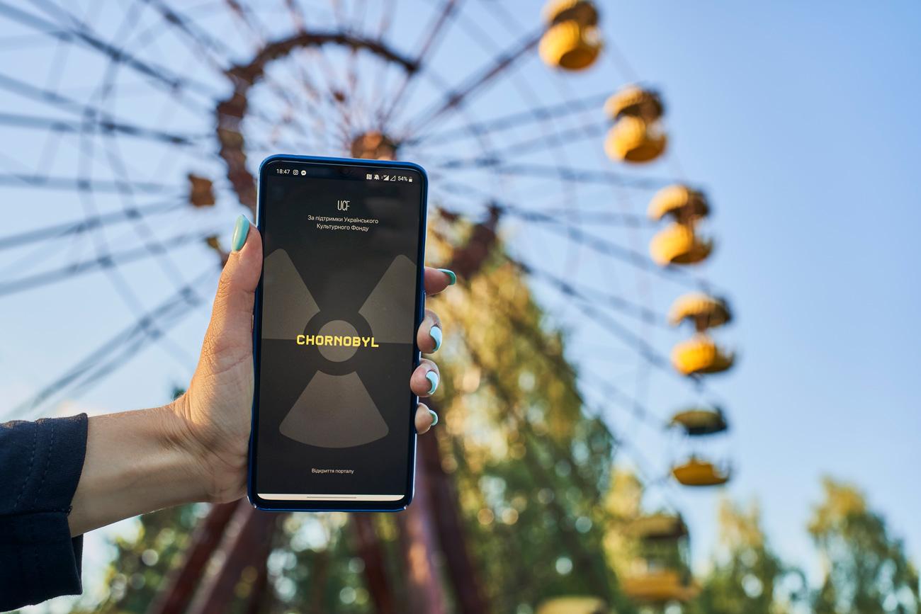 🤳🏻 Chornobyl App: stvoryly AR-zastosunok, prysvjačenyj Čornobylju