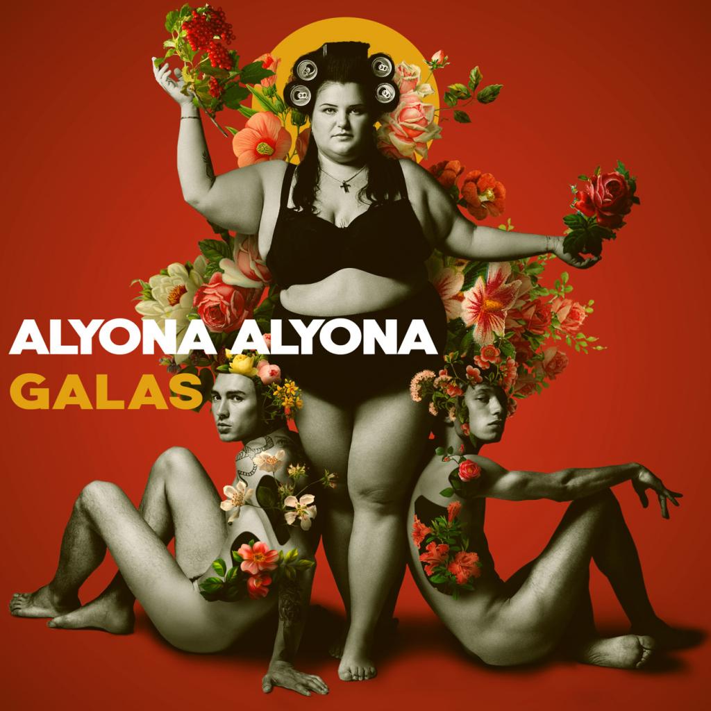 GALAS від alyona alyona