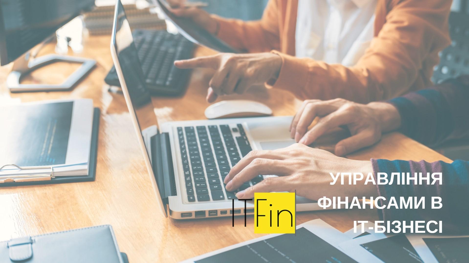 😊 Ukraїnśki programisty stvoryly peršu kompleksnu programu dlja upravlinnja finansamy IT-kompanij