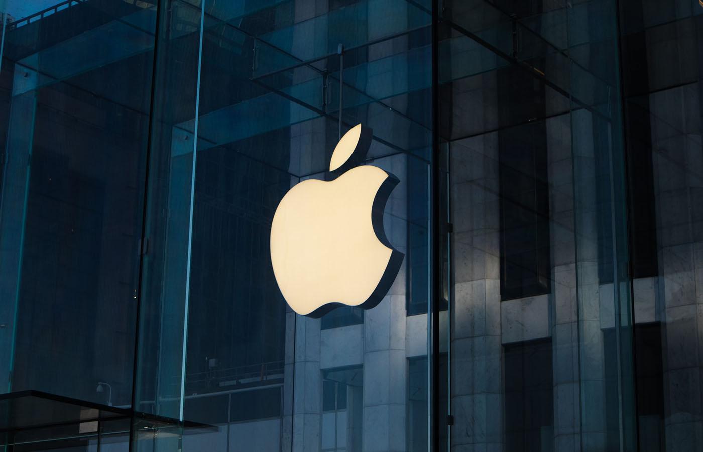 😱 Nova vakansija: Apple šukaje menedžera z dosvidom roboty z kryptoplatežamy